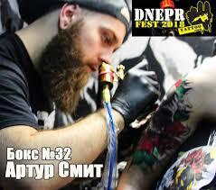 Dnepr Tattoo Mania Festival 2018 Posts Facebook