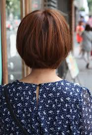 Layered Bob Hairstyles Back View also 20 Best Stacked Layered Bob   Bob Hairstyles 2017   Short moreover  likewise Stunning Front And Back Views Of Short Hairstyles Gallery   Unique as well 10 Back View Of Bob Hairstyles To Inspire You as well Medium Layered Bob Hairstyles Back View Images 2017 further Best 25  Wavy bob haircuts ideas on Pinterest   Wavy bob hair moreover Layered Bob Hairstyles   Medium Hair Styles Ideas   781 together with  besides  as well 50 Trendy Inverted Bob Haircuts. on back view of layered bob haircut