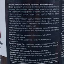 <b>Эмаль Dufa</b> Hochglanzlack глянцевая цвет белый 0.75 л в Москве ...