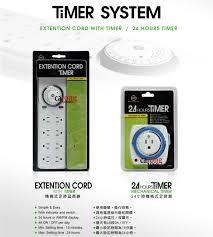 Ổ cắm điện hẹn giờUP AQUA Extension Cord Timer timer thuỷ sinh, timer cơ