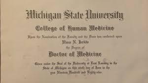 Чем на самом деле является степень доктора медицины Ульяны Супрун Фото Википедия