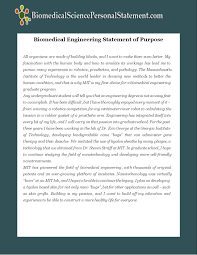 sop biomedical engineering writing a sop biomedical engineering
