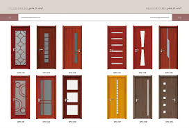 office doors designs. Remarkable Wood Office Doors With Glass Contemporary - Exterior . Designs S