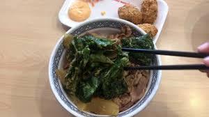 Resep fuyunghai ini diadaptasi dari masakan chinese. Ngaduk Beef Bowl Original Crispy Spinach Yoshinoya Youtube