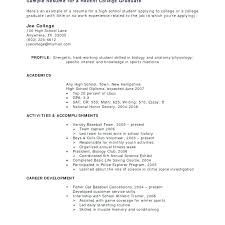 Resume For High School Student With No Work Experience Enchanting Sample Resumes For Highschool Students Sample Job Resume For High