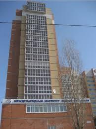 МИЭП в регионах Филиал МИЭП в г Волгограде основан в 1997 году
