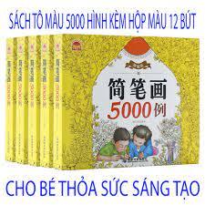 Báo giá Quyển sách tập tô tập vẽ 5000 hình + Bộ 12 bút màu cho bé yêu thỏa  sức sáng tạo Tmark chỉ 56.700₫