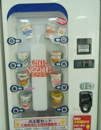 Cup Of Noodles Vending Machine Interesting 48 Japanese Vending Machines That Offer A Variety Of Foods And One