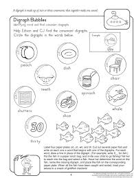 513716f0e1066c7b4d20ed9706ea877a reading worksheets reading activities 130 best images about reading worksheets on pinterest teaching on 2nd grade phonics worksheets