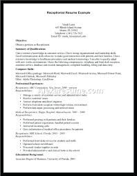 resume for hospital receptionist sample resume healthcare receptionist  resume medical sample resume for healthcare receptionist