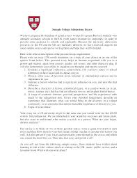 Example Of Personal Essays An Example Of A Personal Essay Administrativelawjudge Info