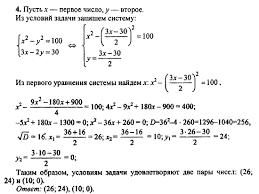 Контрольные работы по алгебре класс Дудницын Тульчинская ГДЗ Контрольная работа