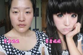 what do you think of nini 39 s makeup too good or too much dramatic asian make up transformation