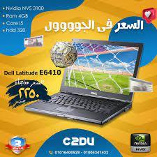 پشتیبانی از کارت گرافیک intel hd. تعريفات دل 6410 لپ تاپ دل لتیتود ای 6410 Dell Latitude E6410