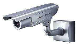 Bostancı Güvenlik Kamerası | Lemax Güvenlik