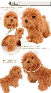 teddy bear cut toy poodle poodle gadgets interior toys toy lame