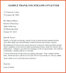 Sample Thank You Letter After Interview Classy Follow Up Email Template Cteamco