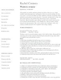 Waiter Resume Samples Server Resume Examples Server Resume Pattern ...