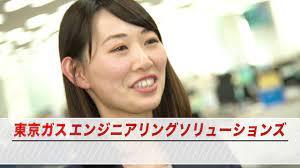 東京 ガス エンジニアリング ソリューションズ