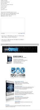 Designer Sound Fx 500