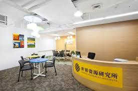 office reception area. china office reception area