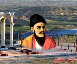 دفتر دوم ترجمه فارسي اشعار مختومقلي فراغي منتشر شد