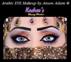 kashees makeup tutorial saubhaya makeup
