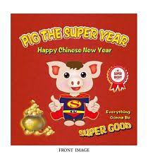 Chinese New Year Card Chinese New Year Card Ebay