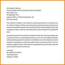 example essay for scholarship application writing sample high   example of scholarship application letter sample essay example essay for scholarship application