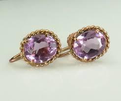 koblenz co antique estate jewelry