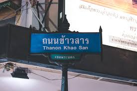 - Khao You Know To Everything Need Decorated San Passport Road