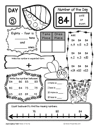 2c1e3b324e890304ad3c07ab295bdff8 number worksheets kids math 336 best images about math primary on pinterest fact families on word problems with integers worksheet
