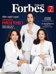 """หลุยส์ เตชะอุบล กับดีเอ็นเอนักลงทุน พร้อมนำทัพเสริมแกร่ง """"ไทรทัน"""" - Forbes  Thailand"""