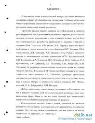 диагностика качества выполнения письменных контрольных работ по  Интегральная диагностика качества выполнения письменных контрольных работ по математике