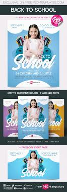 school brochure design ideas free back to school flyer in psd free psd templates