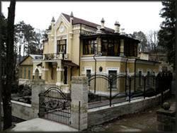 Недвижимость диплом недвижимость кисловодск кисловодская недвижимость