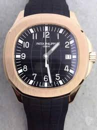 Kingdom 10441344 Rose Aquanaut Philippe United Patek Gold For In Sale 40mm 18k Brown 5167r-001