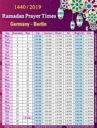 امساكية شهر رمضان 2019 المانيا برلين تقويم رمضان Ramadan imsakia 2019  Germany