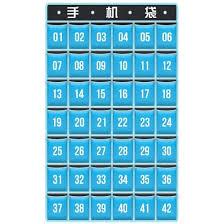 Shop Jinghui Sitron JH8100 <b>42 grid</b> digital mobile phone <b>storage</b> ...