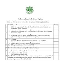 Pec Engr Reg Form 1a A Academia