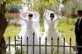مصر: ما هي قصة زواج البارت تايم المروج له على مواقع التواصل - موقع بوابة  الاخبار - أخبار مصر
