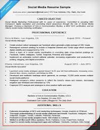 Skills Section Of Resume Sample Resume