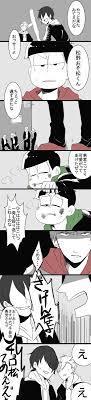 おそ松 さん かっこいい イラスト