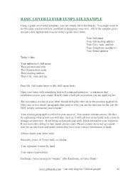 Example Of Professional Cover Letters Professional Cover Letter Template Resume Page Good Job Pages Sample
