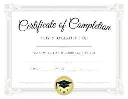 Editable Kindergarten Graduation Certificates Printable