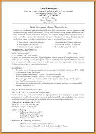Completed Resume Examples Gallery Of Completed Resume Examples 24