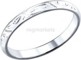 Обручальные <b>кольца</b> Картье в Твери 🥇