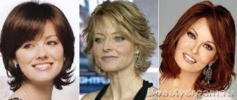 Стрижка с цветными прядями Волосы с цветными прядями выбери  При выборе стрижки для женщин 40 лет необходимо помнить что слишком короткие волосы смогут легко стрижка открыть и даже несколько подчеркнуть второй