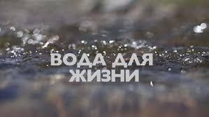 Всемирный банк в Кыргызской Республике image