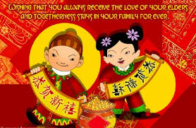 Happy Lunar New Year Quote